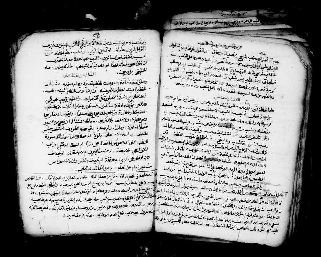 Arabic 119.History, Chrysostom, etc. 17th 18th cent. 73 f. Pa. 7 ft